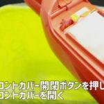 通販生活-マキタのターボ60(ダストバッグのゴミの捨て方)