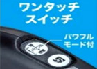 CL281FD-CL282FD-スイッチ