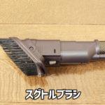 EC-AR2S/EC-AR2SX(付属品の違い)