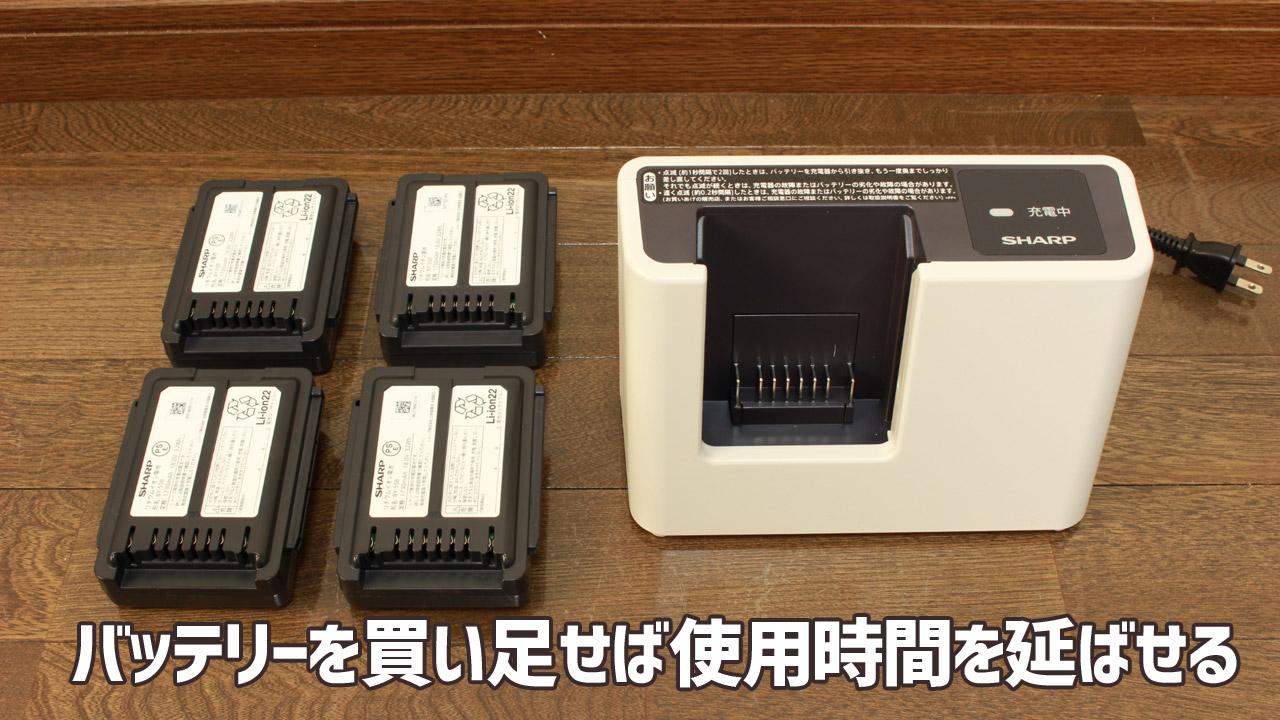 RACTIVE Air(EC-AR2S/EC-AR2SX)のバッテリーの型番