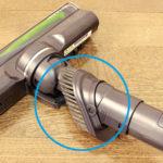 RACTIVE Air EC-AR2SX/EC-AR2SX(スグトルブラシ)