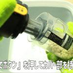 EC-AR2S/EC-AR2SX(ゴミの捨て方)