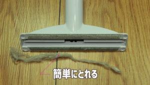 マキタ-コードレス掃除機用(シートノズル)