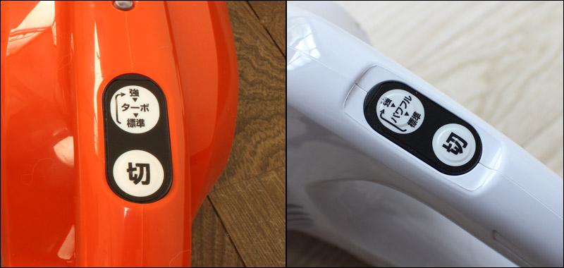 「マキタのターボ60」と「CL107FD」の吸込仕事率(吸引力)の違い