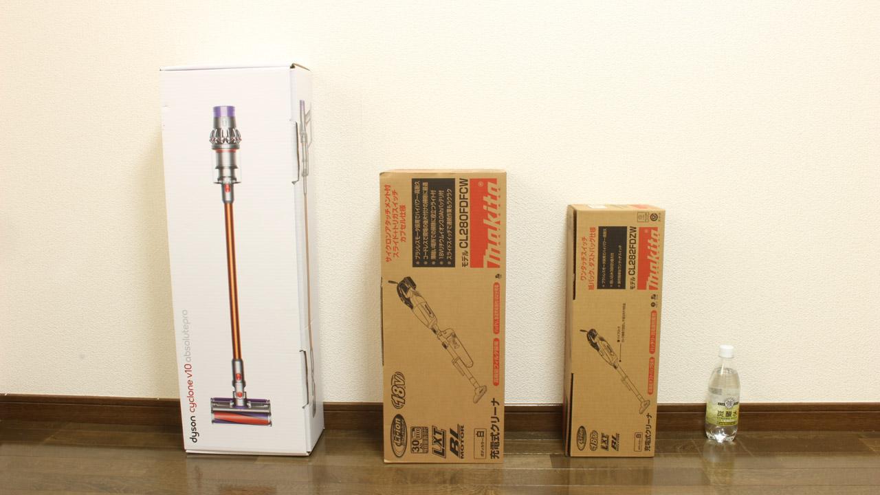 CL280FD/CL281FD/CL282FDの梱包(ダンボール箱)サイズ