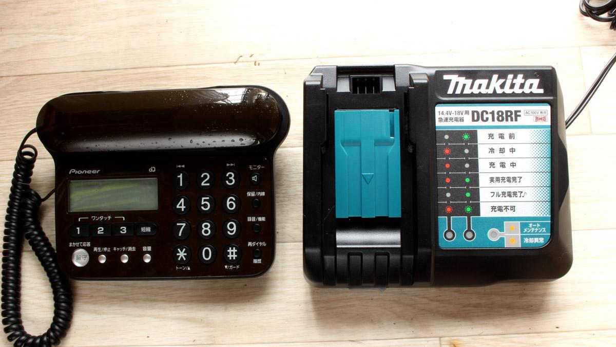 マキタの充電器 DC18RFのサイズ