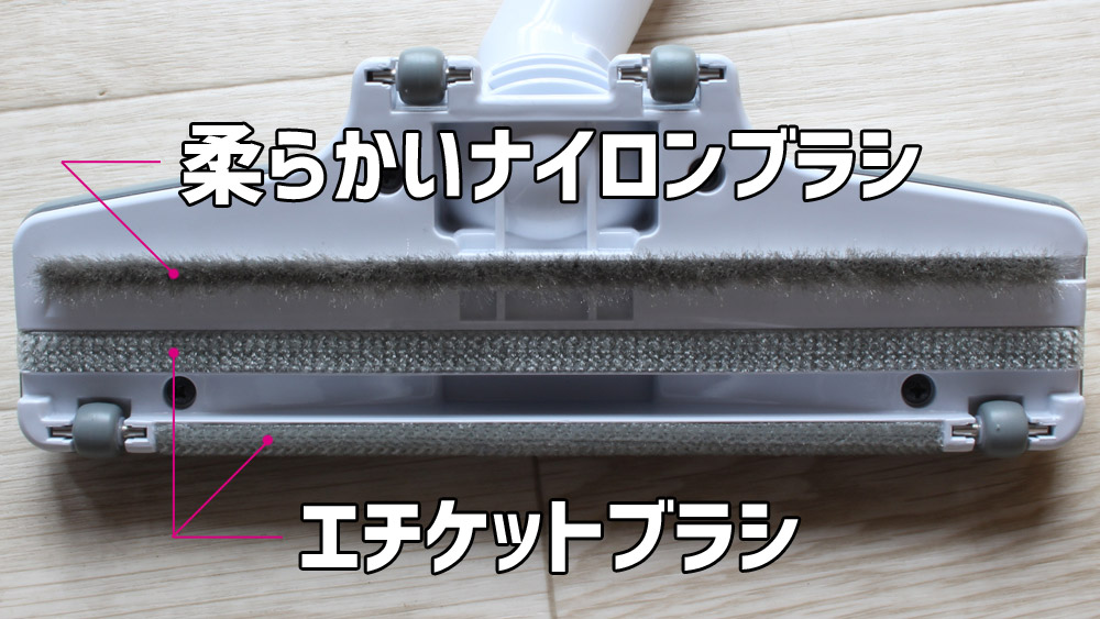 マキタ-フロアじゅうたんノズルDX