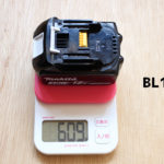 BL1830Bの重量