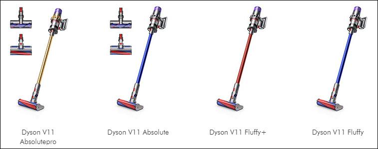 ダイソン V11の種類「Fluffy」「Fluffy+」「Absolute」の違い