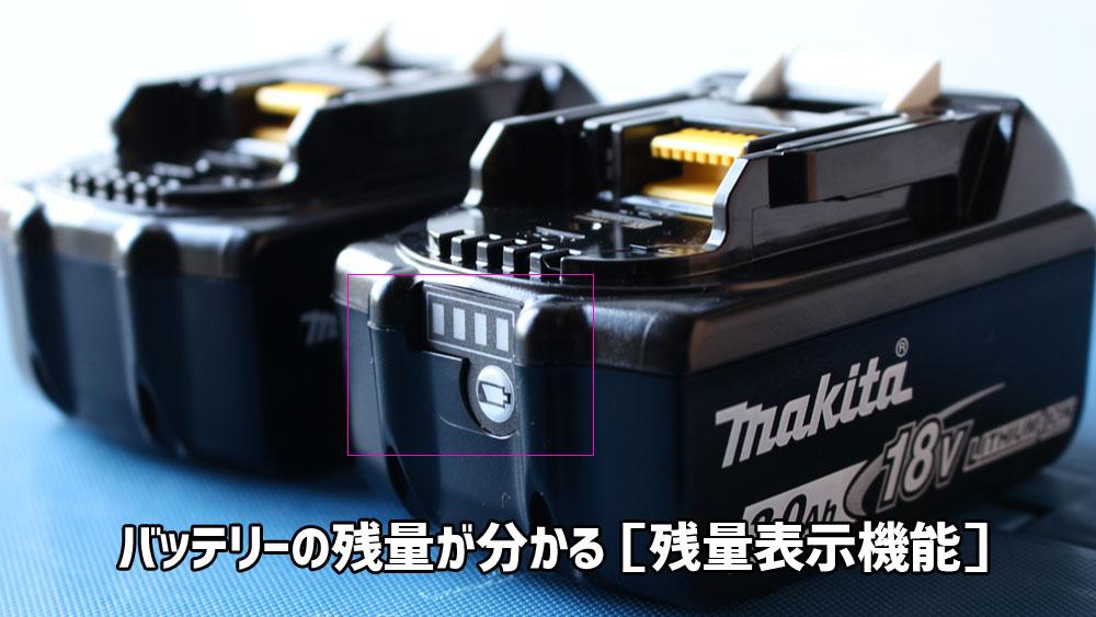 マキタの充電式クリーナー 18V CL182FDにおすすめのバッテリー