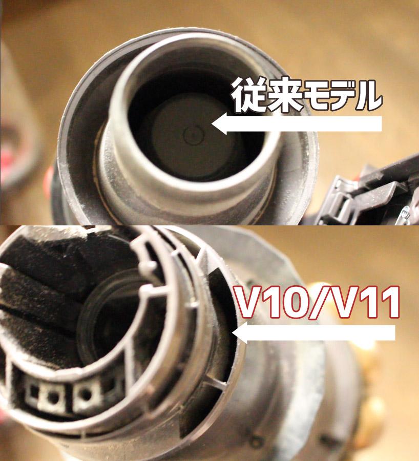 V10やV11のフィルターが目詰まりしやすい要因(サイクロン収集部分)