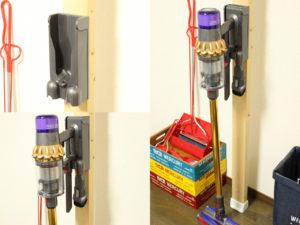 ダイソンV11の充電方法(収納用ブラケット)