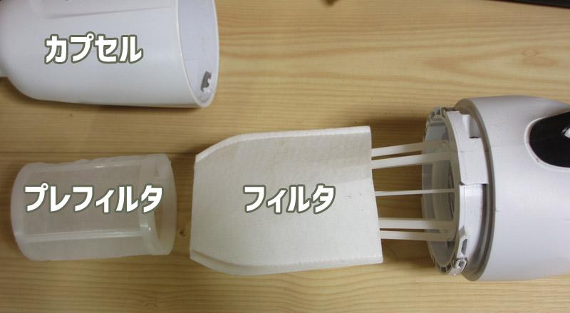cl141fd-フィルター+プレフィルター
