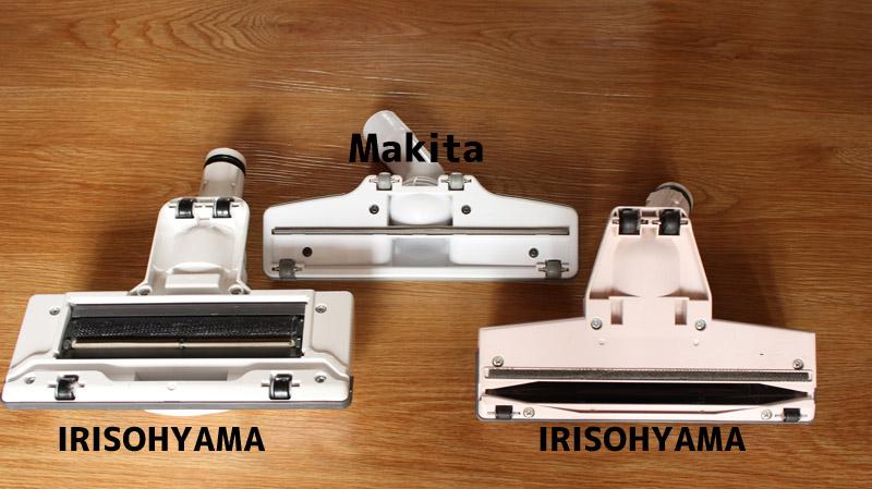 アイリスオーヤマとマキタのクリーナーヘッド