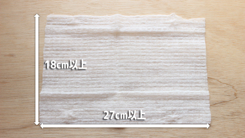 クイックルワイパーに代用できるシートのサイズ