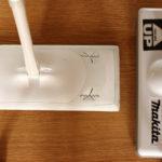 【Q&A】ドックフードを吸引できる軽い紙パック式コードレス掃除機