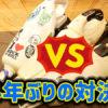 【2019年8月版】マキタ vs ハイコーキ vs リョービの吸引力対決