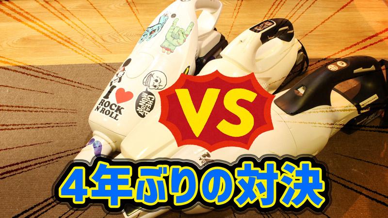 【コードレスクリーナー】マキタ vs ハイコーキ vs リョービの吸引力対決