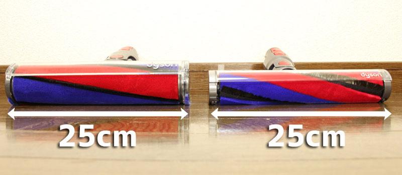 V8 Slim スリムソフトローラークリーナーヘッド(幅のサイズ)