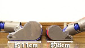 V8 Slim スリムソフトローラークリーナーヘッド(奥行きのサイズ)