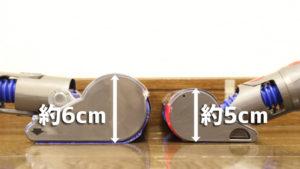 V8 Slim スリムソフトローラークリーナーヘッド(高さのサイズ)