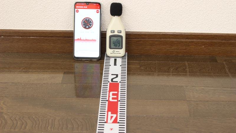 騒音測定器と距離
