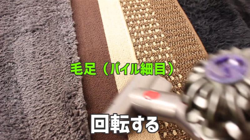 カーペット(パイル細目)