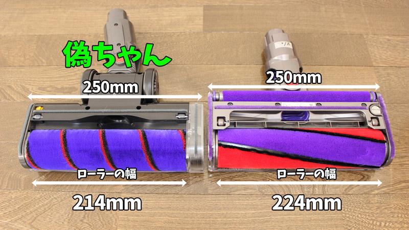 EZ SPARESのソフトローラークリーナーヘッド(幅サイズ)