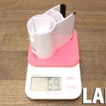 LANMU Dyson用のツールクリップ(重量)
