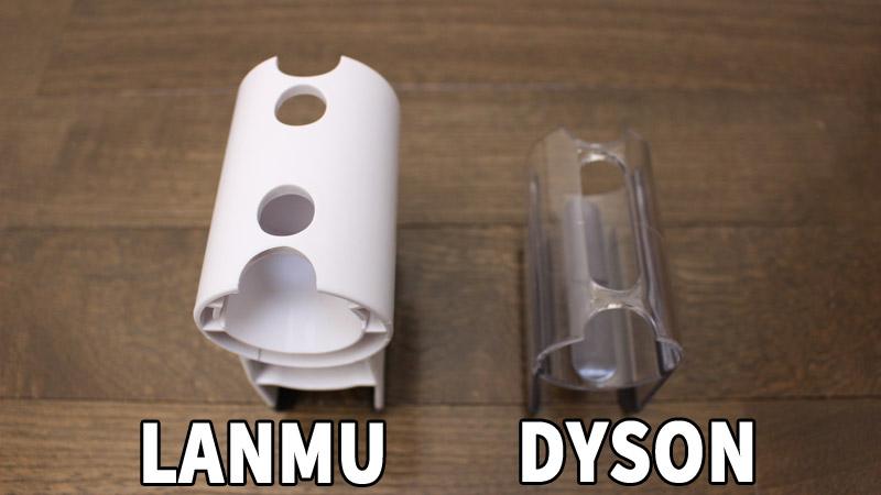 LANMU Dyson用のツールクリップ(サイズの比較)