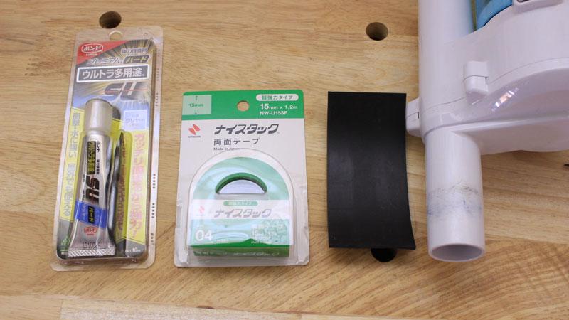 ボンド/両面テープ