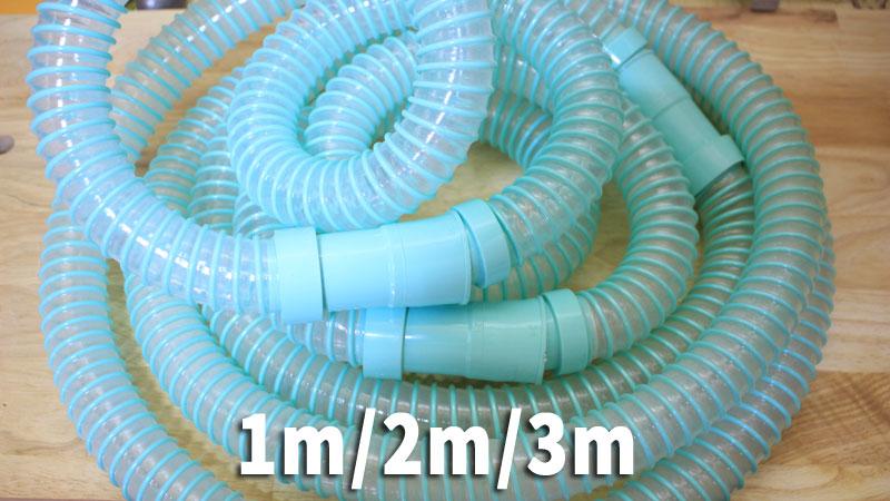 マキタクリーナーに最適な長さのSANEIの洗濯機排水ホース
