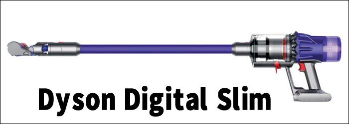 Dyson Digital Slim シリーズのスペック
