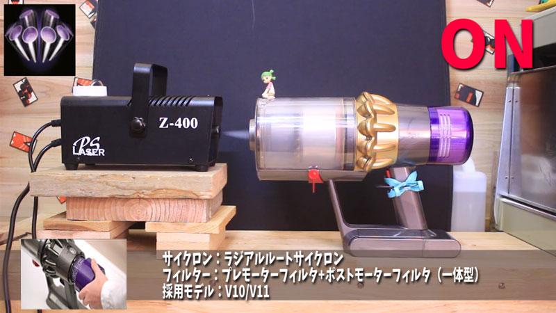 V10/V11(排気性能と機密性の検証)