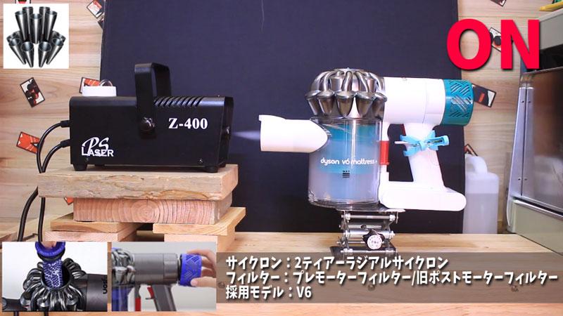 V6(排気性能と機密性の検証)