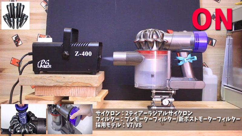 V7/V8(排気性能と機密性の検証)