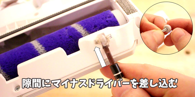 Eufy HomeVac S11 Go(車輪 毛の絡まり)