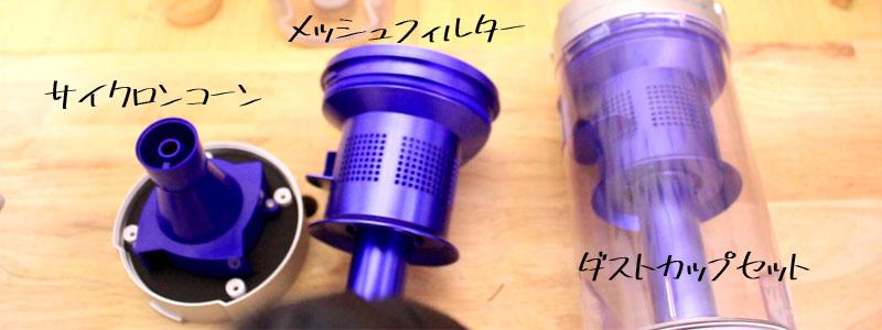 Eufy HomeVac S11 Go(サイクロン)