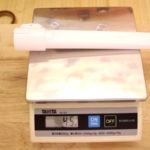 Eufy HomeVac S11 Go(スキマノズルの重量)