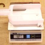 Eufy HomeVac S11 Go(充電ブラケットの重量)