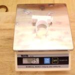 Eufy HomeVac S11 Go(アタッチメントホルダの重量)