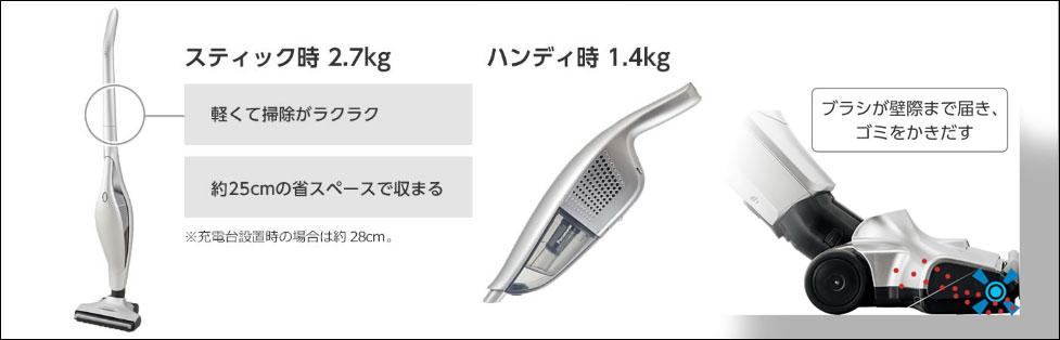 MC-SB10Jの特徴