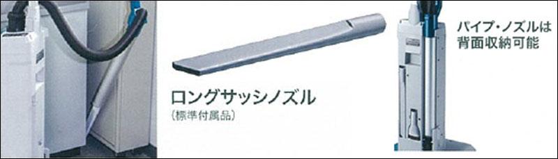 マキタ-VC560DZ(ロングサッシノズル)