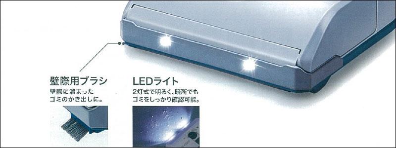 マキタ-VC560DZ(LEDライト)