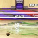 Dyson Micro 1.5kg(クリーナーヘッド)