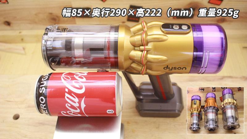 Dyson Micro 1.5kg(本体)