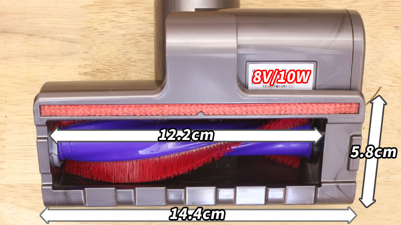 Dyson Micro 1.5kg(ミニモーターヘッド)