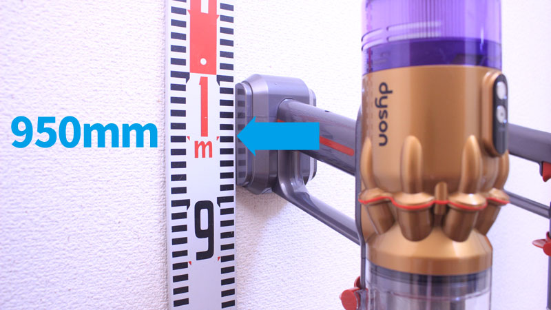 dyson Micro1.5kg-高さ