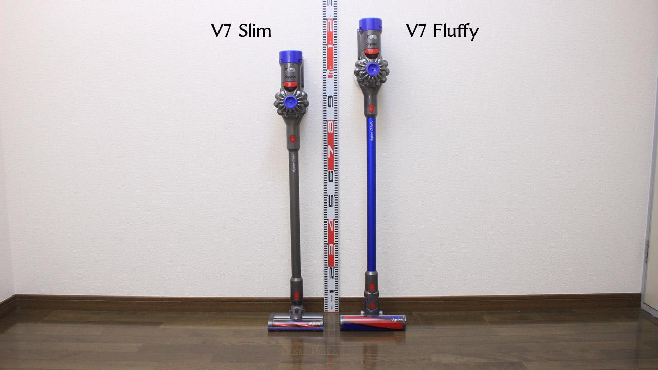 Dyson V7 Slim 全長