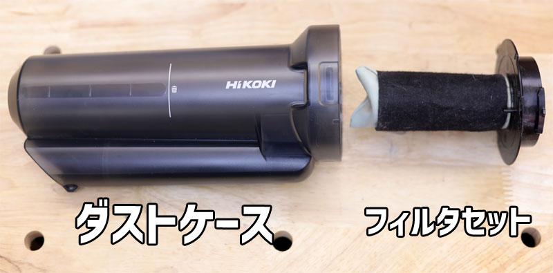 1段サイクロン式ユニット(0037-6495)分解